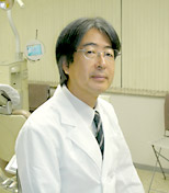 永田歯科医院 写真